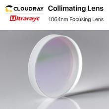 Ultrarayc Focusing & Collimating Lens Dia. 25.4 28 38.1 42mm OEM Quartz Fused Silica 1064nm Fiber Laser Head