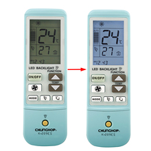 A/C controller Air Conditioner Air Conditioning Remote Control CHUNGHOP K209ES USE FOR Gree Midea York National K 209ES