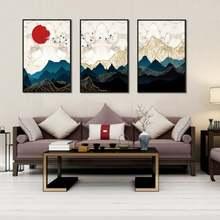 Абстрактная картина искусства ландшафта закат Линия горный птиц