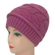 Женская зимняя теплая вязаная шапка пожилая женская мягкая шапочка