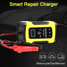 12V 6A Full Automatic Car Battery Charger Power Pulse Repair Chargers Wet Dry Lead Acid Battery-chargers Digital LCD Display 12v 6a diesel genset automatic battery charger lbc1206