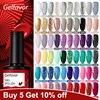 Гель-лак для ногтей Gelfavor, 8 мл, блестящий набор для маникюра, полупластиковый УФ-светодиодный лак для ногтей