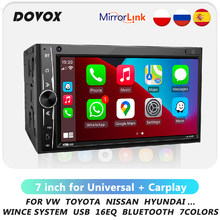 Car Radio 2din Touch Screen Apple Carplay AM FM Bluetooth Mirorr link Autoradio 7inch Universal 2 Din For Toyota Nissan Hyundai