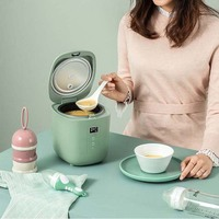1.2L Electric Rice Cooker Portable Multicooker Intelligent Appointment Cooking Pot Insulation Food Warmer 300W Hot Pot