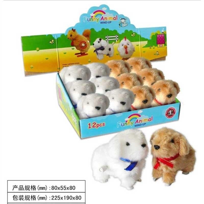 Pet Toy Plush Walk Puppy Winding Toy Spring Toy Dog Children Emulate Toy Shang Lian Gou