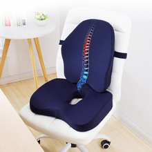Seat Cushion Orthopedic-Pillow Memory-Foam Office-Chair Hip-Massage Coccyx Waist-Back
