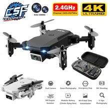 2021 novo mini rc cameraai zangão 4k hd wifi fpv pressão altitude manutenção 15 minutos de vida da bateria dobrável quadcopter brinquedos