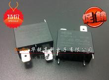 цена на Free shipping new  relay  891WP-1A-C-12VDC 891WP-1A-C  DC12V 12VDC  50pcs/lot