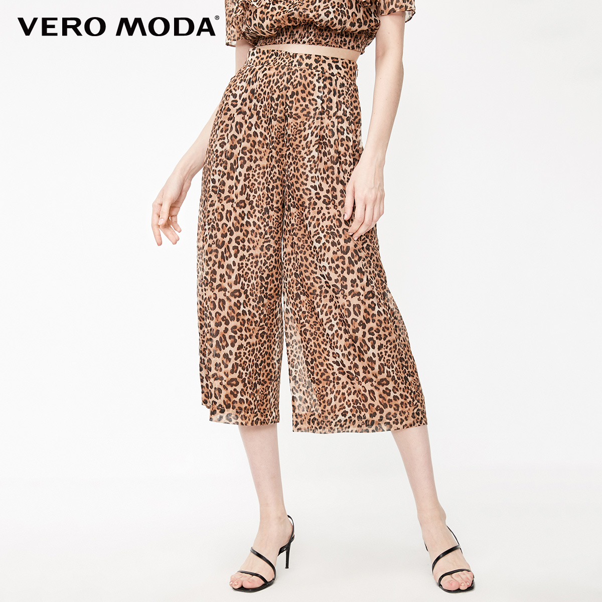 Vero Moda Women's Women's Leopard Print High-rise Capri Pants   31926J529