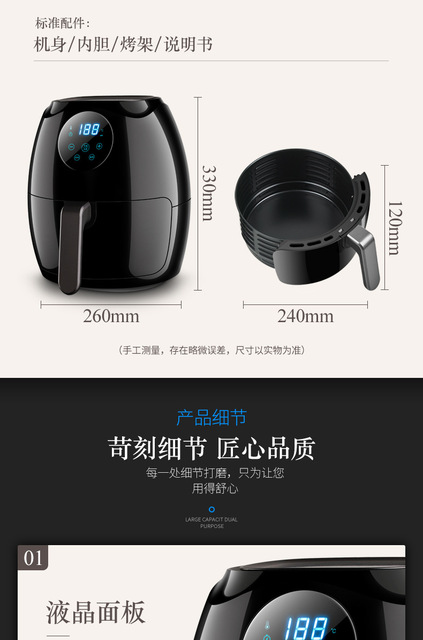 3.5L Air Fryer Intelligent Automatic Multi-function LCD Touch Electric Air Fryer Hot Air Oil Free Smokeless Kitchen Cooker 1270w 6