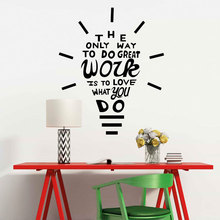 Love Work What You Do Motivational Quotes Wall Sticker Creative Light Bulb Design Office Decor Vinyl  Decals Murals A350