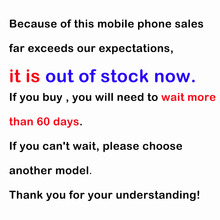 This phone is not in stock now ,please dont buy it ,thanks !