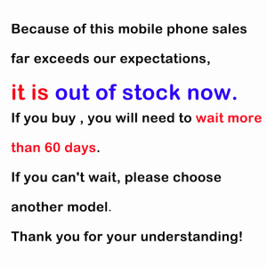 Image 1 - This phone is not in stock now ,please dont buy it ,thanks !