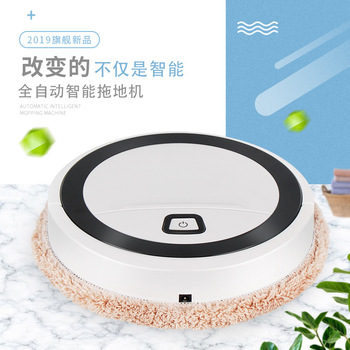 Vacuum Cleaner Auto Robot Cleaning Home Automatic Mop Dust Clean Functional Sweep for Sweep&Wet Floors Carpet household free to russia robot vacuum cleaner multifunctional vacuum sweep mop flavor lcd screen virtual blocker schedule selfcharge