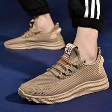 Męskie buty modne trampki oddychające buty do biegania męskie miękkie niskie obcasy obuwie mokasyny marka Design nowe męskie buty sportowe promocja tanie tanio OLPAY Elastycznej tkaniny Szycia Stałe Dla dorosłych Mesh Wiosna jesień 534558 Lace-up Niska (1 cm-3 cm) Pasuje prawda na wymiar weź swój normalny rozmiar