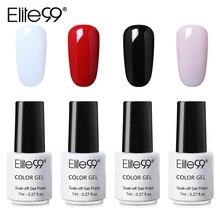 Elite99, 7 мл, чистый цвет, 1 шт., Гель-лак, Полупостоянный замачиваемый лак для ногтей для УФ-и светодиодной лампы, Модный маникюр, Гель-лак для ногтей
