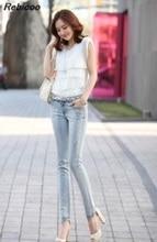 jeans femme 2016 Autumn fashion women jeans Rhinestone Slim Ripped Feet pencil skinny jeans women trousers newspapers pattern narrow feet jeans