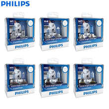 Philips Crystal Vision H1 H4 H7 H11 HB2 HB3 HB4 9003 9005 9006 12 V CV 4300 K bright white car halogen headlight