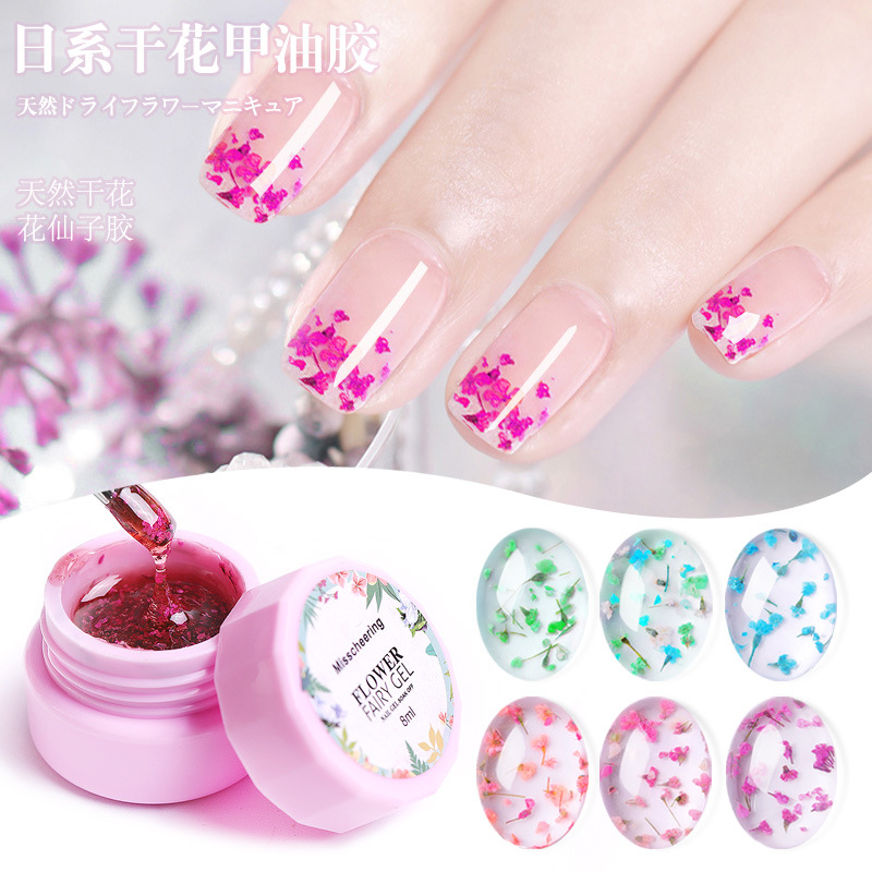 New Nail Art Japanese Dried Flower Glue Transparent Flower Fairy Petal Glue Phototherapy Nail Polish Glue Vegetable Nail Gel