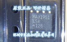 цена на 10pcs/lot MAX1951ESA MAX1951ESA+ MAX1951ESA+T MAX1951 SOP8