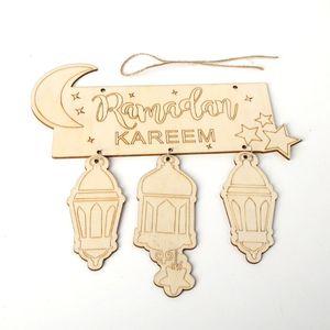 Image 4 - Décorations du Ramadan musulman Eid Mubarak