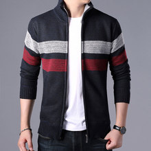 Men's sweater coat men 2019 new winter casual men's plus velvet padded warm collar knitted cardigan tide