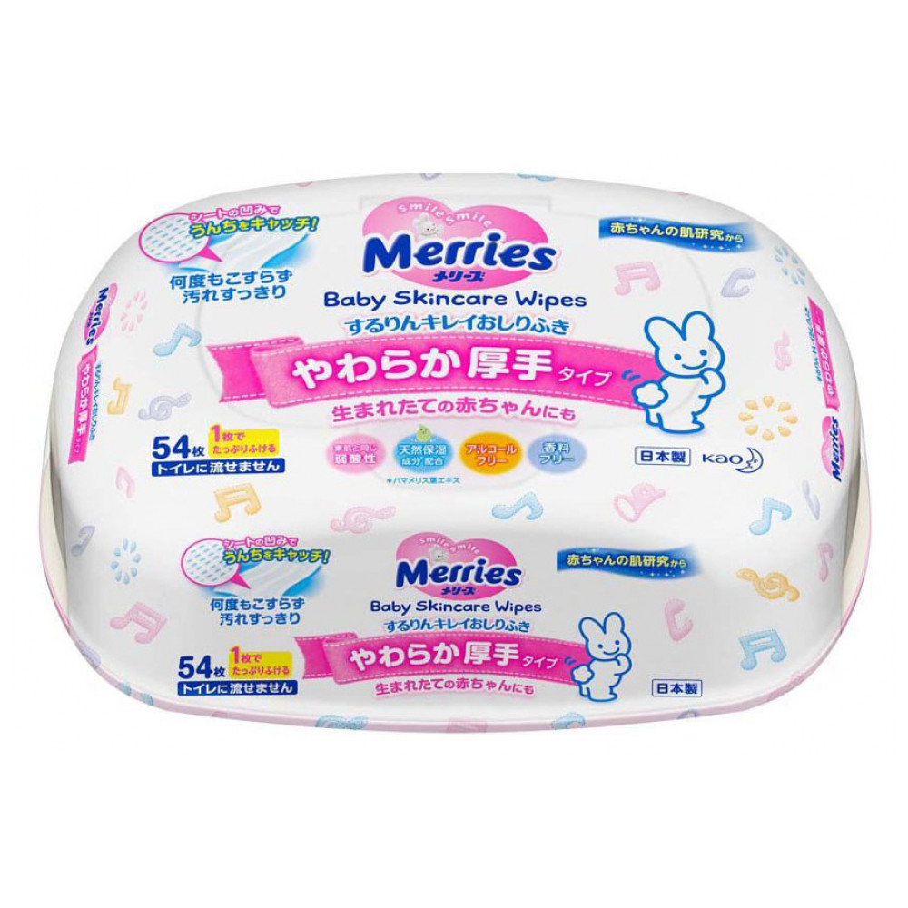 Mother & Kids Baby Care Wet Wipes Merries 261623 wet wipes pampers sensitive 112 pcs