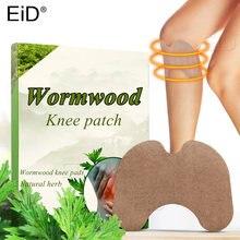 Наколенный пластырь с экстрактом полыни против боли в суставах