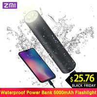 ZMI LPB02 linterna portátil de alta potencia 5000mAh banco de energía IPX6 impermeable emergencia SOS Luz de alta potencia al aire libre