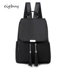 Girl Geometric Backpack Bagpack Hot Student Classic  Black Preppy Style School Backpacks For Teenagers Mochila Feminina Rucksack стоимость