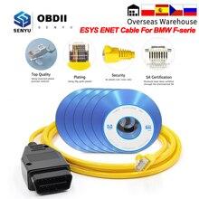 ESYS кабель ENET для BMW F-серия обновления Скрытая данных E-SYS ICOM кодирования программатор системного блока управления OBD OBD2 сканер Авто диагности...