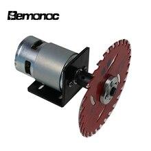 цена на Bemonoc 775 Motor Automatic Weeding Machine Wool Crafts Cutting Machine Multifunctional Cutting Machine For Woodworking Motor