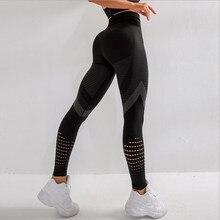 Chrloisirs femmes Legging Fitness Push Up Legging sans couture taille haute entraînement Leggins Mujer 2020 nouveau gymnase sans couture Legins femmes