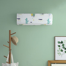 Home Use Hanging Air Conditioner Cover All Inclusive Protected Air Conditioning Simple Printing Dust Cover For Aire Acondiciona стоимость