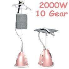 2 в 1 2000 Вт бытовой парогенератор для одежды ручная гладильная машина 10 передач Регулируемый вертикальный плоский паровой утюг отпариватель одежды