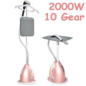 2 IN 1 2000W Household Garment