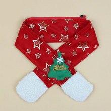 Собачий шарф для питомца, шапка, съемная, теплая, для праздника, Рождества, дня, украшения, милые домашние собаки, шапка, новинка, товары для домашних животных