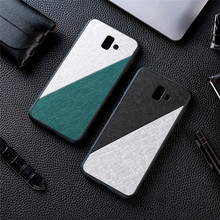 ShockProof Case For Samsung Galaxy J6 J8 J4 2018 Colorful Cloth Fabric TPU Case For Samsung J6 J4 Prime Plus J2 Core J600 J810(China)