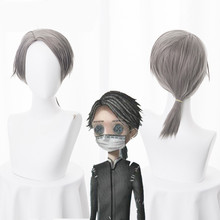 Identity V Embalmer Aesop Carl Gray Cosplay Heat Resistant Synthetic Hair Halloween Carnival Role Play Party + Free Wig Cap