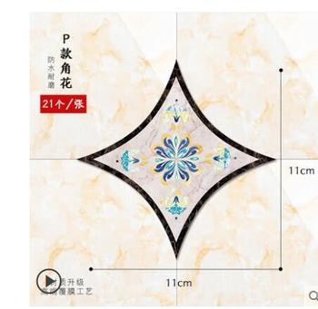 1 Set (21pcs) Self adhesive Tile Decorative Sticker Floor Waterproof Diagonal Sticker living room Tile Decoration Wall Decals 27