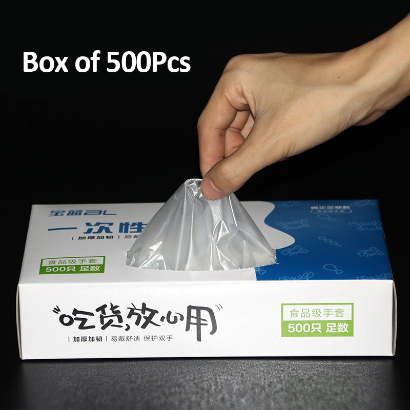 100/200/500PCS Independent Packaging Gloves Disposable Thickening Children Gloves Waterproof Non-toxic Non-slip Household Gloves