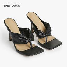 Женские туфли лодочки с квадратным носком однотонные привлекательные
