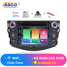 4G RAM Android 9.0 Car DVD Stereo for Toyota Rav4 RAV 4 GPS Navigation Mutimedia Video Audio Headunit