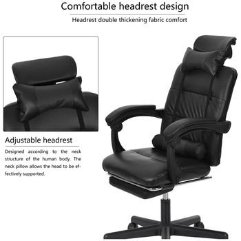 Gaming Chair With Footrest Adjustable Backrest Reclining Leather Office Chair Comfortable Swivel Ergonomic Chair Furniture 4