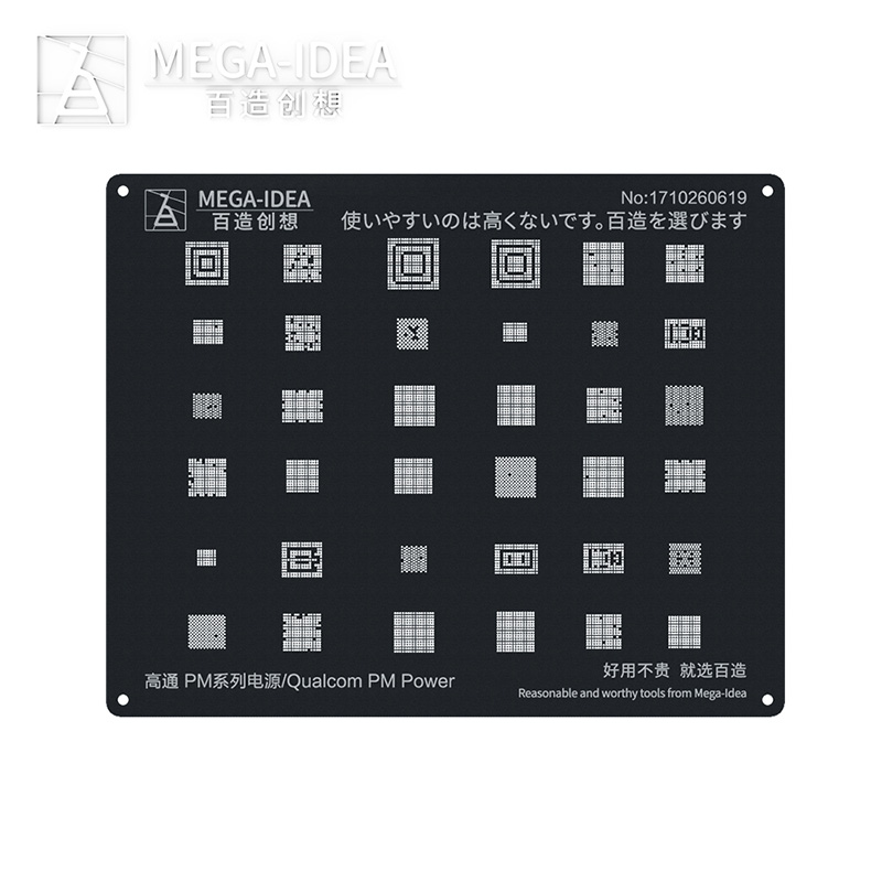 Qianli Mega-idea BGA Reballing Stencil Square Hole Black Tin Planting Net ForAndroid Qualcomm PM Maxim Series Power Repair