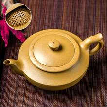 Wshyufei новый 1 шт исинский чайник 230 мл чай ручной работы