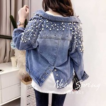 Colorful Sequins Pockets Denim Outerwear Turn-down Collar BF