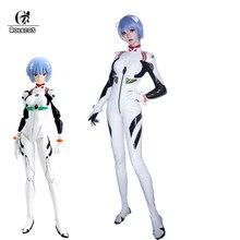 Rolecos ainme eva cosplay ayanami rei traje cosplay sexy traje catsuit branco macacão de couro para o dia das bruxas