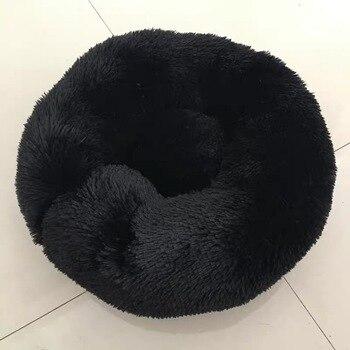 Fluffy Pluche Donut hondenbed kleur zwart 1
