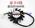 Оригинальный Для Firstdo FD6010U12D DC 12 В 0.3A видеокарта вентилятор охлаждения диаметр 45 мм шаг 26x26 мм